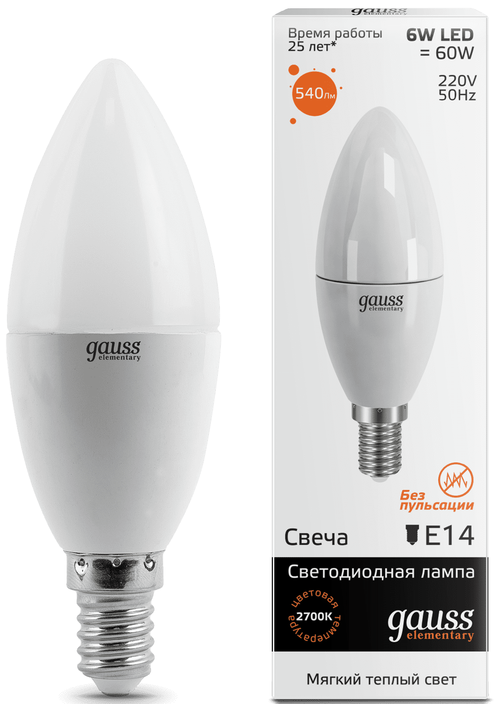 Лампа Gauss LED Elementary Candle 6W E14 2700K