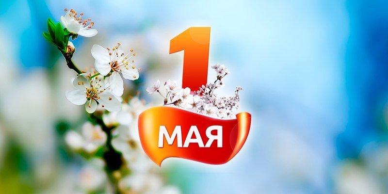 Программа праздника 12 июня 2017 в ульяновске