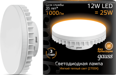 Лампа Gauss LED GX70 12W AC150-265V 2700K