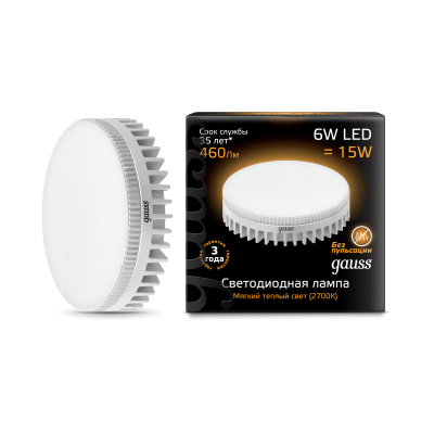 Лампа Gauss LED GX53 6W 2700K - Amppa.ru