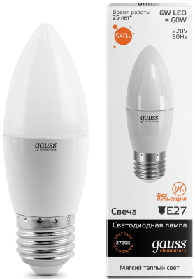 Лампа Gauss LED Elementary Candle 6W E27 2700K